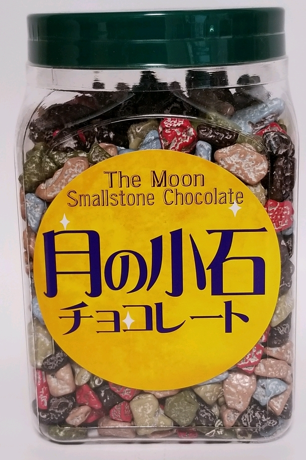 月チョコ箱