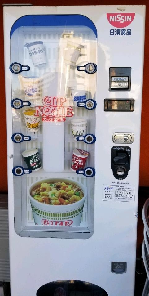 カップ自販機